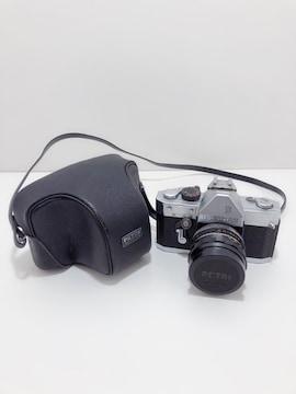Z141 PETRI ペトリ + レンズ C.C Auto petri 1:1.8 f=55mm