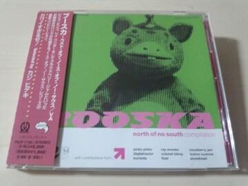 CD「BOOSKAブースカ〜ベスト・オブ・ノース・オブ・ノー・サウス