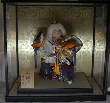 端午飾/峰徳作; 小鍛冶人形飾り大型ケース入中古美品