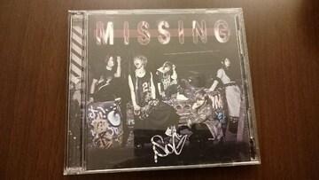 SuG「MISSING」初回DVD付/武瑠
