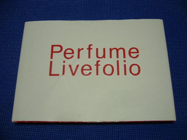 Perfume Livefolio パフューム ライブ写真集