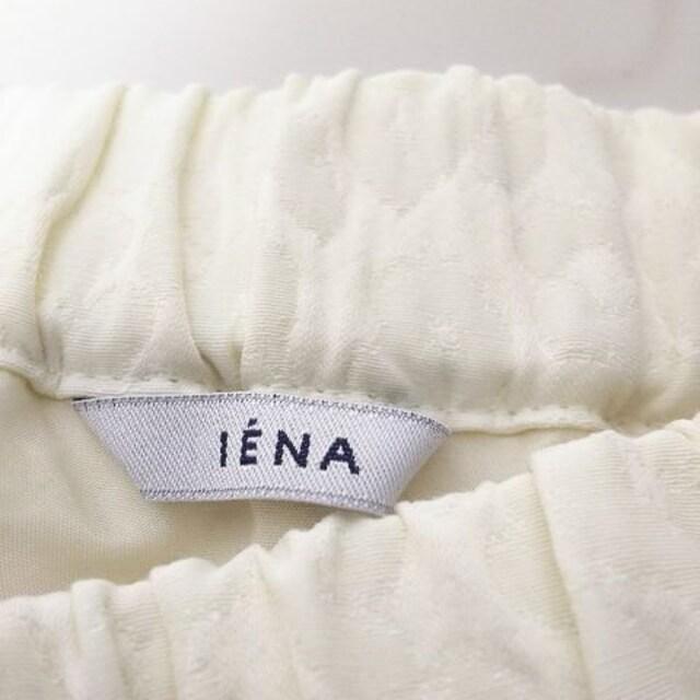 美品、IENA(イエナ)のスカート < ブランドの