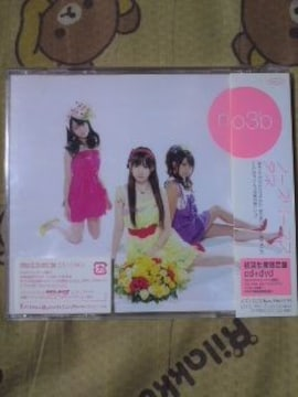 送込〓ノースリーブス〓『タネ』〓初回限定盤(CD+DVD)〓小嶋陽菜 ver.