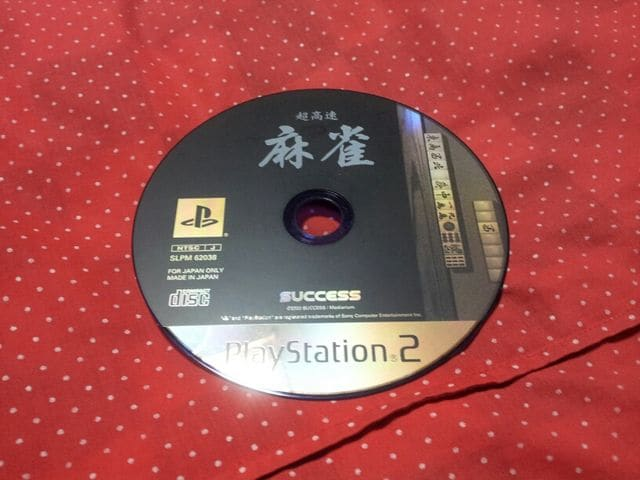 PS2☆超高速麻雀☆  < ゲーム本体/ソフトの