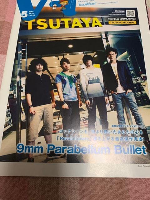 ★1冊/VA 2010.5  < タレントグッズの