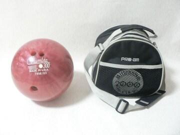 ボウリング ボール ◆Columbia 300◆ アメリカ製◆専用バック付
