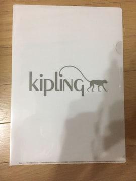 キプリング シンプル クリアファイル 白