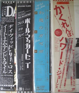 LPレコード懐かしのポピュラー&ロック 4枚組中古品!!No5