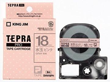 人気急上昇!テプラPRO 18mm 水玉ピンク グレー文字