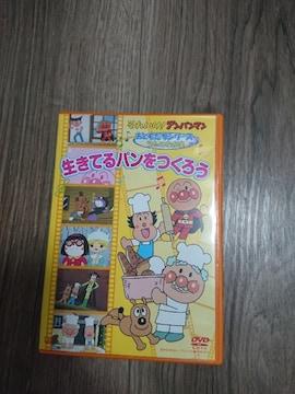 アンパンマン DVD �A