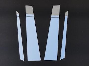 クロームメッキ超鏡面ピラーモールW201 190E190D