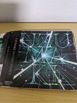 UZUMAKI(宇頭巻)「DIO NEW SOURCE」RIZE/10-FEET/UVERworld