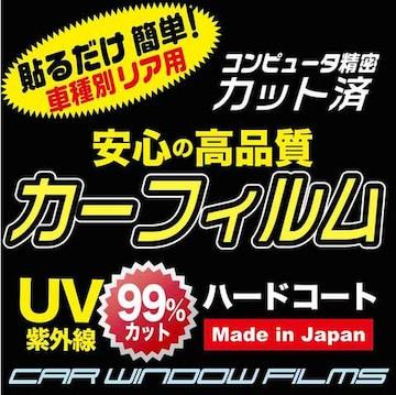高級プロ仕様 3シリーズ E46 カブリオレ カット済みカーフ