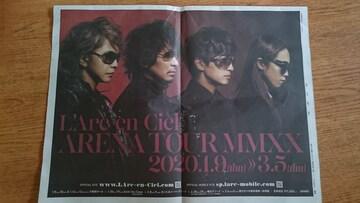 【L'Arc〜en〜Ciel】2019.9.2 朝日新聞