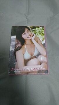 美品:横山ルリカ:DVD/Traveling