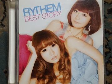 RYTHEM(リズム) BEST STORY CD+DVD 2枚組ベスト typeB