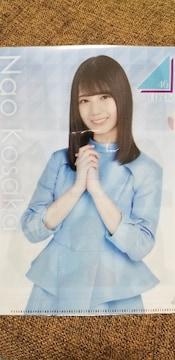 日向坂46☆小坂菜緒 ローソン クリアファイル