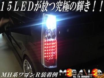 mLED】トールM900S系カスタム含 バックランプ高輝度15連