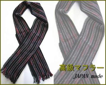 日本製マフラー 毛100% JA010-karahuru×purple