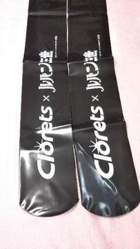 cloretsとルパンスティック風船、黒
