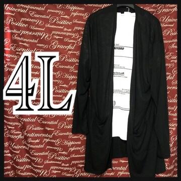 4L・ロングカーデ、Tシャツセット新品/MCM-0062