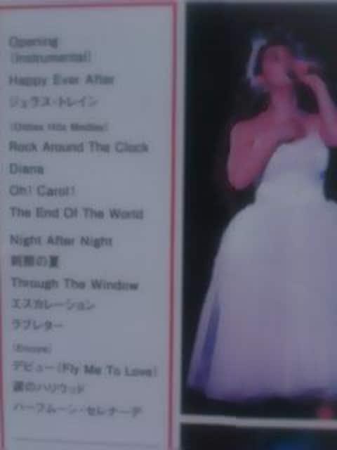 NAOKO '86スター・ダスト・パラダイス・イン・イースト(DVD) 河合奈保子 < タレントグッズの