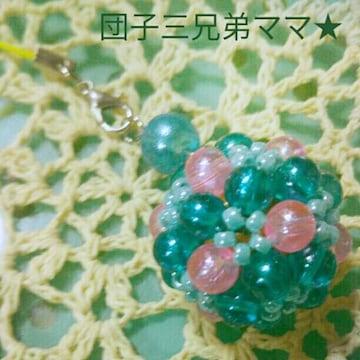 【handmade】くす玉strap☆ピンク&コバルトグリーン