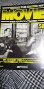 週刊THE MOVIE◆No.58◇1937年★大いなる幻影/ヘンリー・フォンダ