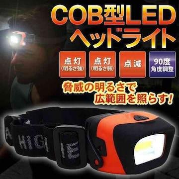 送込★超高出力COB型LED 点灯モード3種搭載 ヘッドライト HRN255