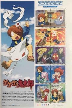 送料込 未使用 記念切手 アニメヒーロー ゲゲゲの鬼太郎 第9集