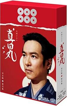 ■ブルーレイ『真田丸 BOX(1)(2)(3)(4)』堺雅人,大泉洋 長澤まさみ