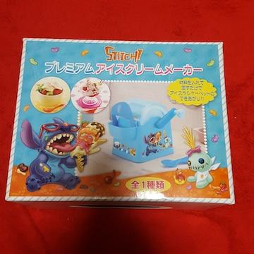 スティッチ☆アイスクリームメーカー