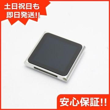 ●安心保証●美品●iPOD nano 第6世代 16GB シルバー●