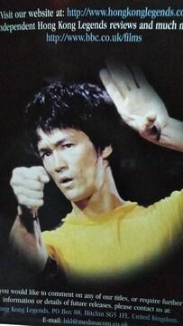 ブルース・リー 死亡遊戯  Hong Kong Legends 2枚組