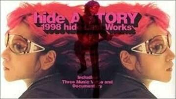 A STORY 1998 hide LAST WORKS~121日の軌跡~/X JAPAN ビデオ