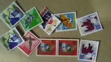 80円切手10枚2円切手20枚新品未使用品  普4410ー1