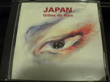 ジル・ド・レイCD JAPAN Gilles de Rais