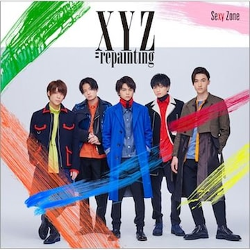 即決 カード封入 Sexy Zone XYZ=Repainting 初回限定盤B 新品