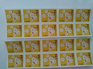 84円切手20枚新品