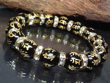 守り本尊十二支梵字オニキス10ミリ金ロンデル数珠