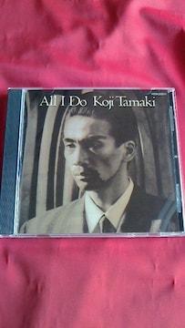 ☆中古CDアルバム【『All I Do/オール・アイ・ドゥー』玉置浩二】ケース→新品