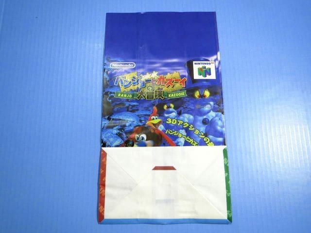●新品●NINTENDO64 特製紙袋★ < ゲーム本体/ソフトの