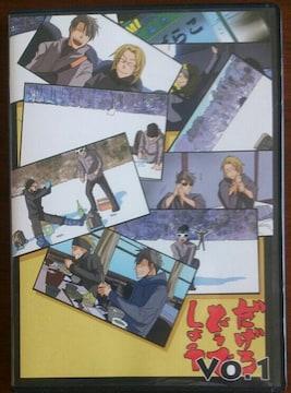 (DVD)蛇下呂どうでしょう Vol.1(蛇足&Gero)☆即決アリ♪