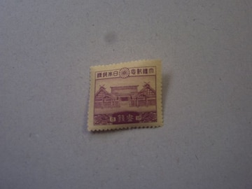 【未使用】1928年 昭和大礼記念 3銭 1枚