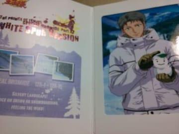☆テニスの王子様☆スペシャルブロマイドPart. 12☆鳳長太郎☆