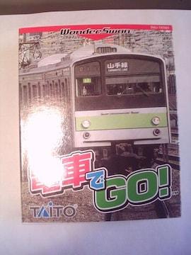 WS 電車でGO! 未使用品