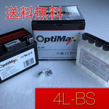 4L-BS バイクバッテリー OPTIMAX(オプティマックス)液別
