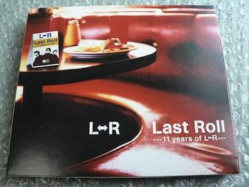 L⇔R『Last Roll-11years of…』【初回盤】ベストBest黒沢健一