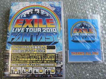 EXILE LIVE TOUR 2010 FANTASY【3枚組DVD】他にも出品中