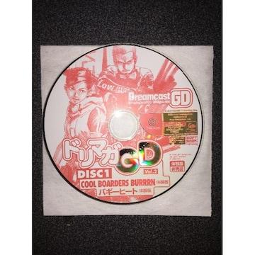 ●ドリマガGD Vol.2 DISC1 DC 週刊ドリームキャストマガジン●